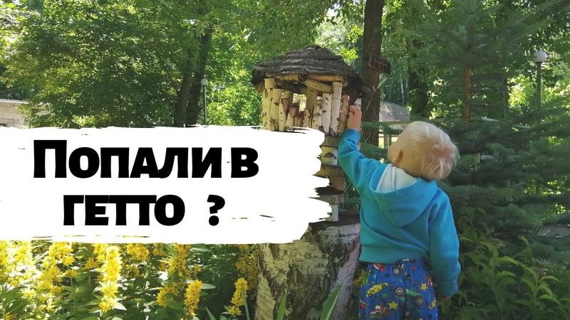 Большая Прогулка по Уфе Встреча со Зрителями в Парке Победы Окраина Уфы Черниковск