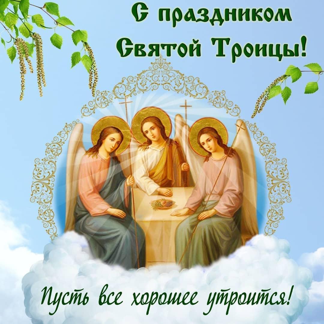 Сегодня православные верующие отмечают праздник Святой Троицы - это один из двунадесятых праздников, 12-ти главнейших после Пасхи в православии