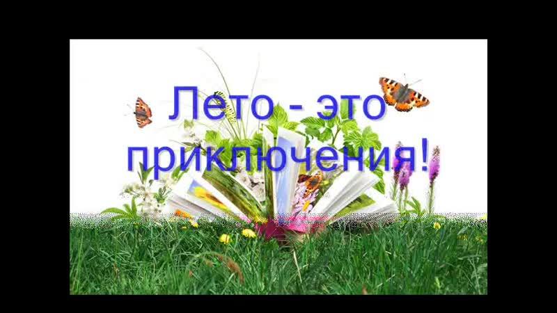 Кацбахская библиотека. Библиотекарь Плотникова Н.