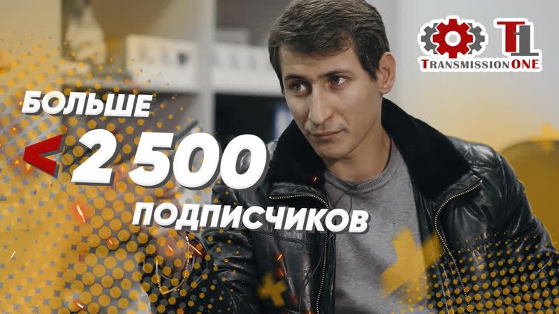 Александр Бирюков. На канале более 2,5 тысяч подписчиков