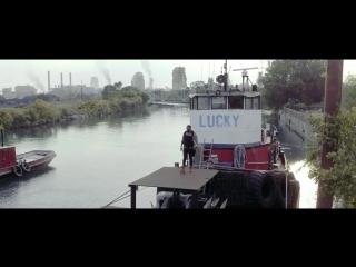Eminem ft. Joyner Lucas - Lucky You feat.&.и Эминем