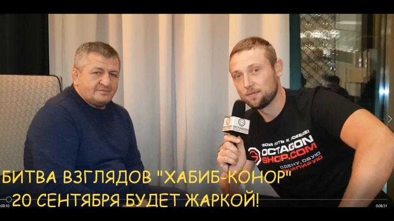 Абдулманап Магомеодов