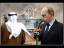 Вердикт саудовского принца: Россия исчезнет с мирового рынка нефти...