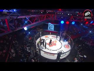Bellator 221. Дуглас Лима против Майкла Пейджа