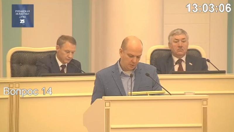 Выступление представителя РОДНОЙ ПАРТИИ на заседании Рязанской облдумы 25 12 2019 г