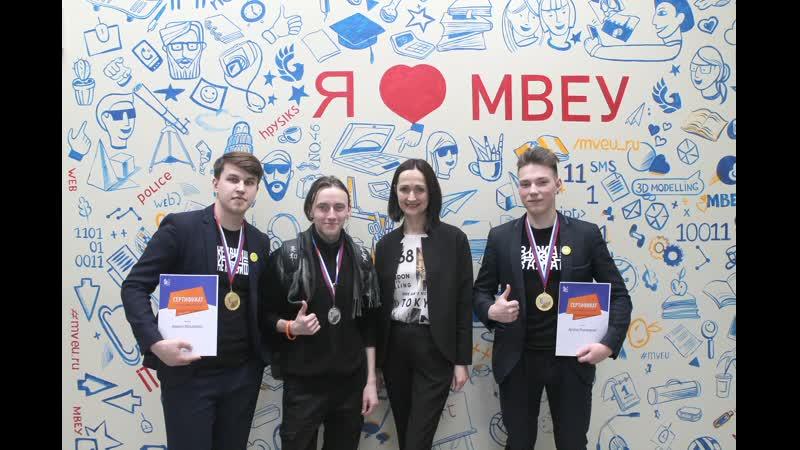 Видео об призерах и участниках Worldskills 2020