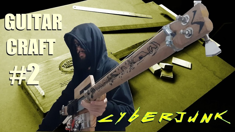 Guitarcraft 2 C Y B E R J U N K