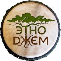 Логотип Этно-Джем в Шардаме | Краснодар
