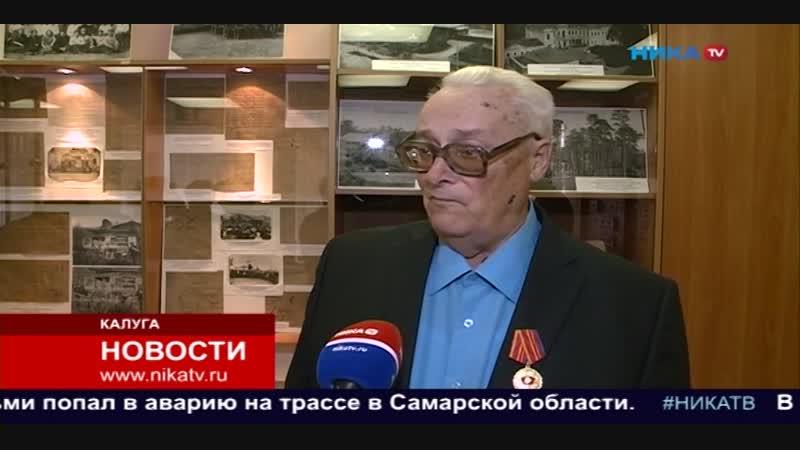 Сынулина мечта сбылась - сюжет показали по Ника-ТВ