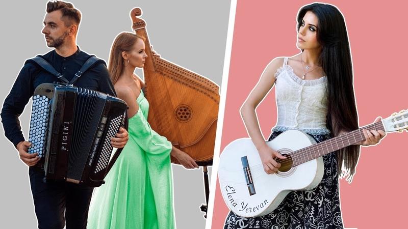 Bella Ciao Cover Song La Casa de Papel Elena Yerevan feat B B Project