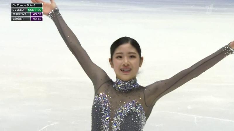Haein Lee. World Junior Championships 2020 SP