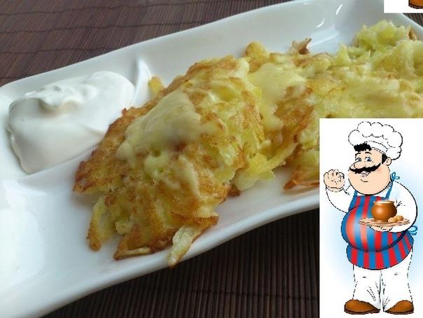 Золотые картофельные драники с сыром