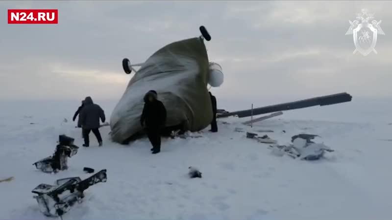 Авиакомпания Скол объявила о внутреннем расследовании после крушения вертолета на Ямале