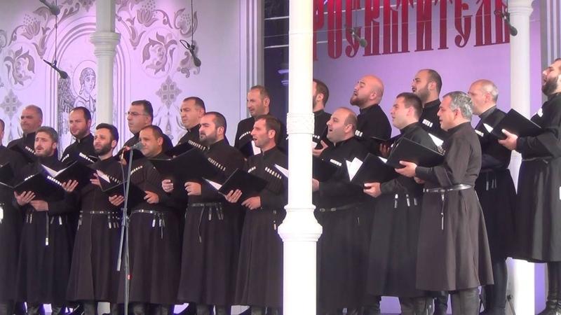 Патриарший хор Троицкого кафедрального собора в Тбилиси Грузия