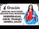 ORACIÓN: JESÚS DEL GRAN PODER, PARA PETICIONES DESESPERADAS, AMOR, TRABAJO, DINERO, SALUD.