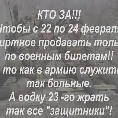 Саня Бондарчук