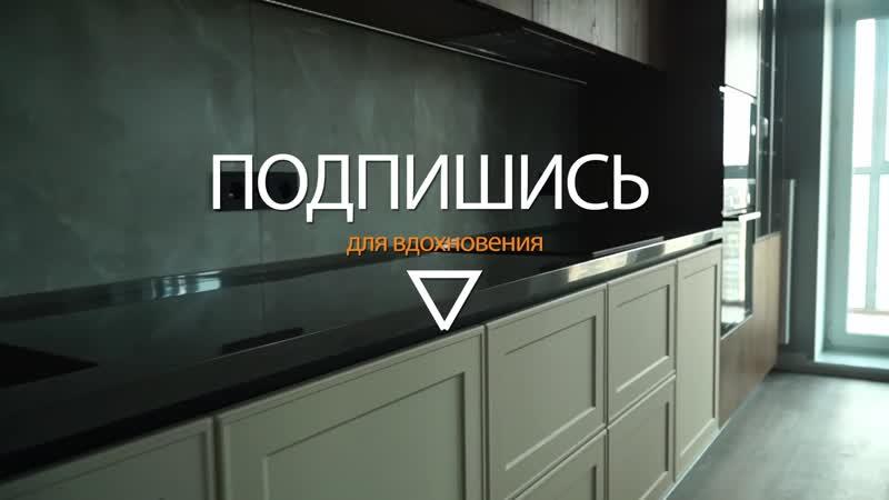 Современная корпусная мебель в Челябинске