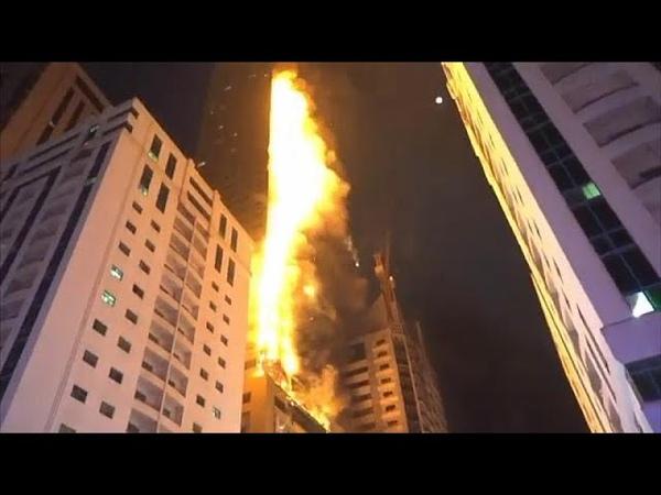 Пожар в небоскребе эмирата Шарджа