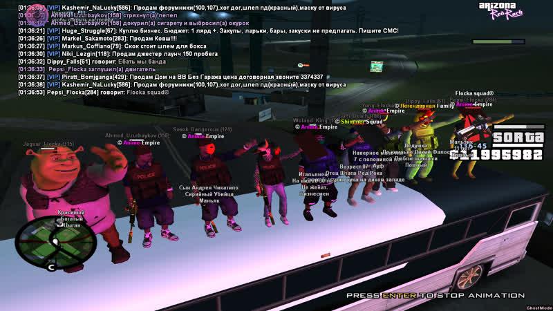 Захват моста Острые козырьки 02 04 2020 Flocka Squad