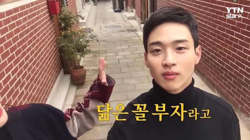 반말인터뷰 외유내강형 라이징스타 배우 장동윤과 친구하실래요 YTN