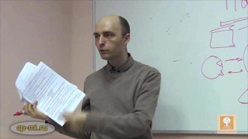 Олег Сунцов - Как найти духовного учителя - Москва,17.04.2012 - 2_2
