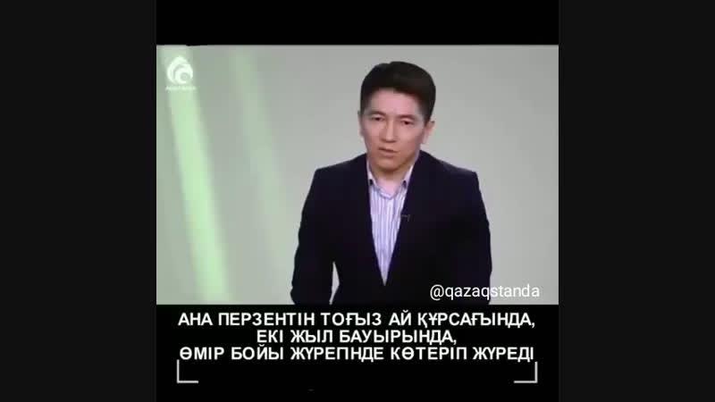 Керемет Сәкен аға 👍