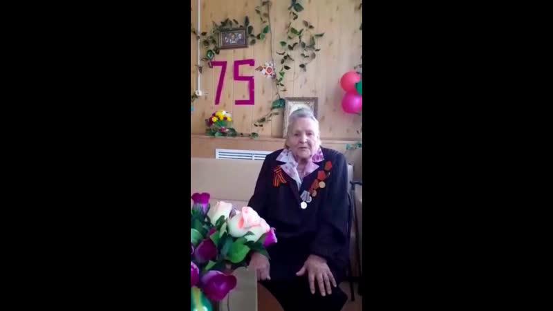 Серикова Е С 94 года В День Победы два танка застыли…