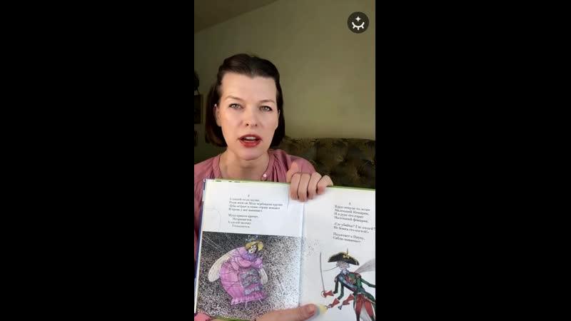 米拉·乔沃维奇用俄语朗读苏联童话