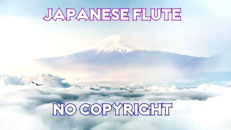 Japanese Flute Music No Copyright 尺八著作権フリー