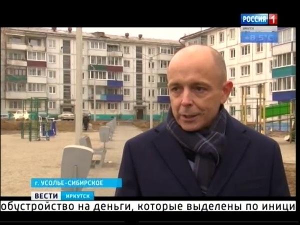Народные инициативы в Иркутской области поддержат финансово и в 2019 году
