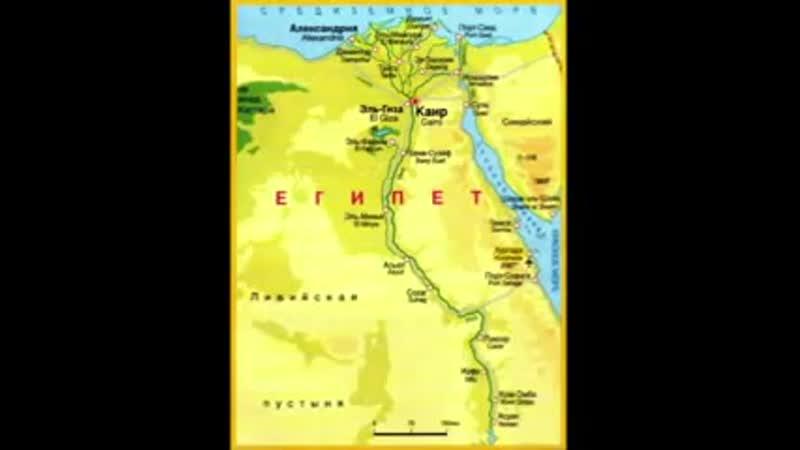 политика Египетских жрецов