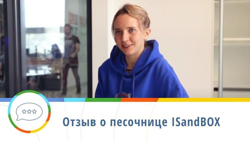 Ольга Сергеевна Детский парк Кванториум г Томск