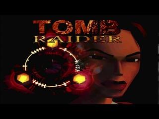 Самая первая Лара Крофт / Tomb Raider I ( Часть 1 )