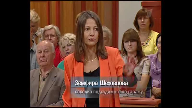 Федеральный судья 01 11 2007 подсудимый Бугайчук Виктор Павлович Пункт б части 2 статьи 158 УК РФ