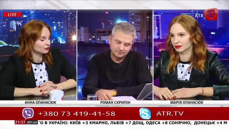 Неожиданно Претендентки на Евровидение от Украины отказались назвать Крым украинским