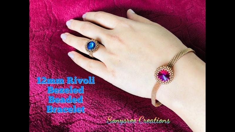 Bezeled 12mm Rivoli Bracelet Peyote Stitch
