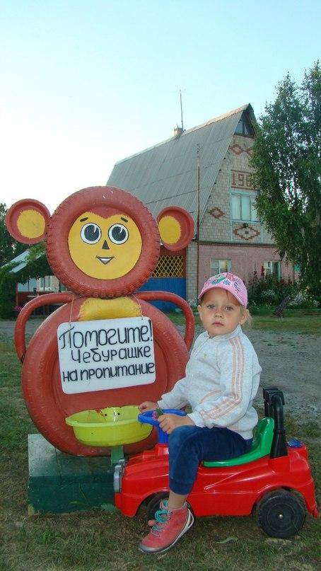 Евгения Белова   Челябинск