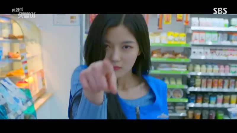 Танцы Круглосуточный магазин Сет Бёль Корея 2020