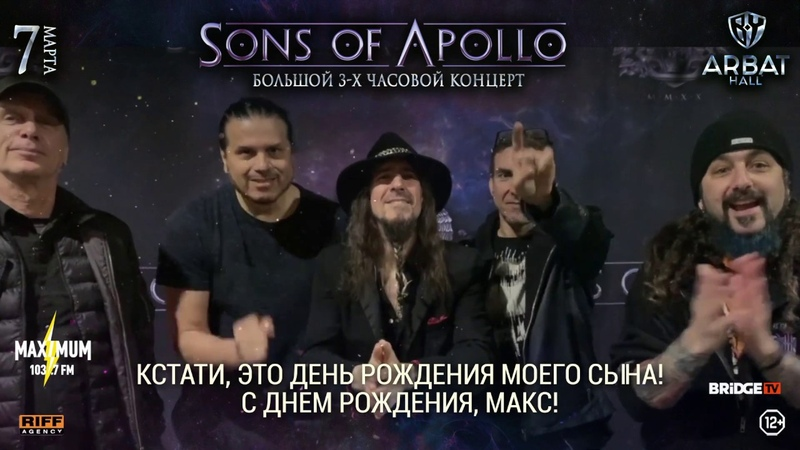 SONS OF APOLLO INVITES YOU ON 7TH MARCH MOSCOW