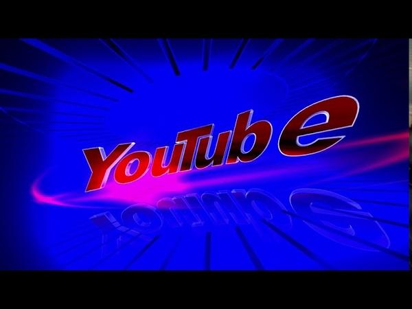 Заставка intro с 3D титрами Канал YouTube представляет Вариант 5