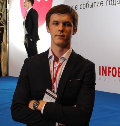Константин Виттенбек