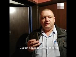 В Челябинске нарушители тишины устроили скандал полицейскому, который пришёл без маски