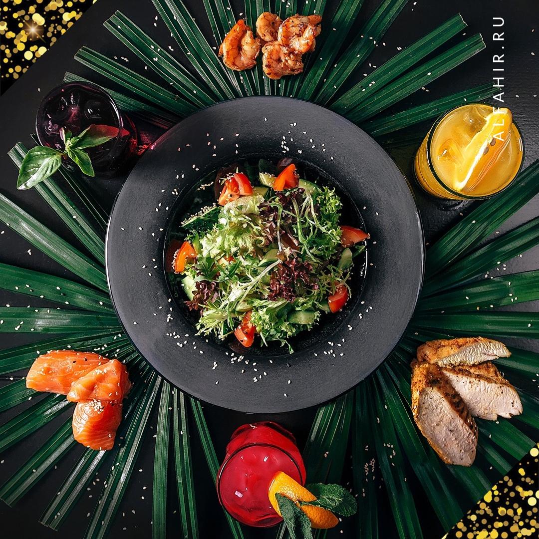 Ресторан «Аль Фахир» - Вконтакте