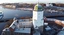 Выборгский замок и Выборг с высоты птичьего полета. Vyborg castle and Vyborg aerial