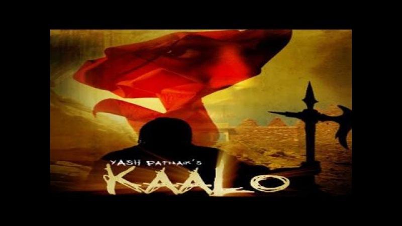 Kaalo 2010 | Hindi Full Horror Movie | Aditya Srivastav, Madhurima, Hemant Pandey